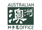 Australian Office logo
