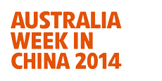 Australia Week in China 2014