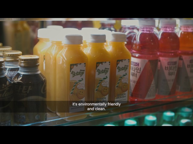 A video case study on Australian orange juice in Korea